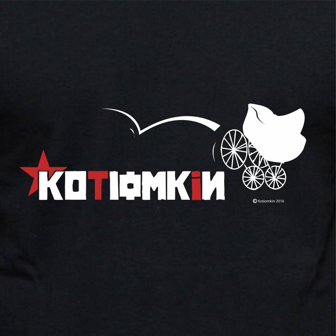 KOTIOMKIN
